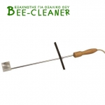 bee-cleaner